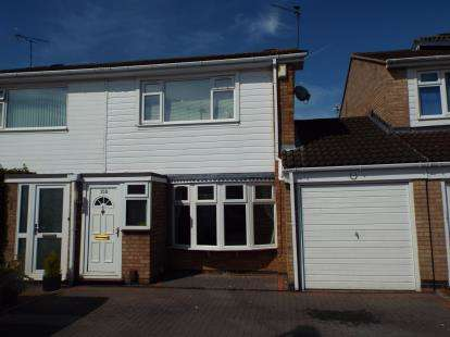 3 Bedrooms Semi Detached House for sale in Windrush Drive, Oadby, Leicester, Leicestershire