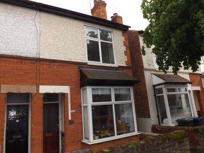 3 Bedrooms End Of Terrace House for sale in Manvers Road, West Bridgford, Nottingham, Nottinghamshire