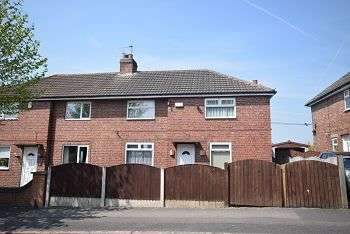 3 Bedrooms Semi Detached House for sale in Merchant Avenue SPONDON DE21 7NA