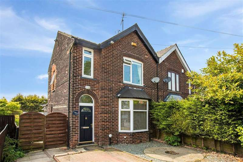 3 Bedrooms Semi Detached House for sale in Birch Road, Wardle, Rochdale, OL12 9QN