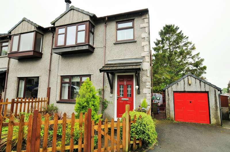 3 Bedrooms Semi Detached House for sale in Helmside Gardens, Oxenholme, Kendal