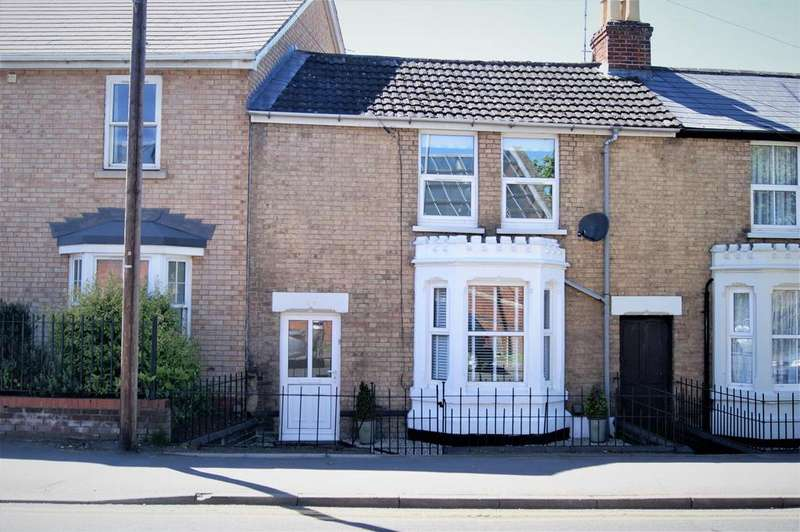 3 Bedrooms Terraced House for sale in Dunchurch Road, Rugby
