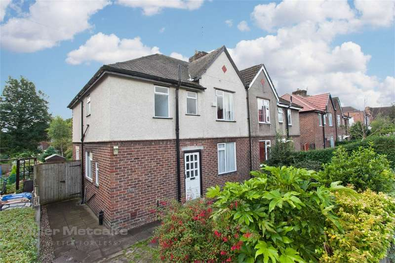 3 Bedrooms Semi Detached House for sale in East Drive, Swinton, Manchester