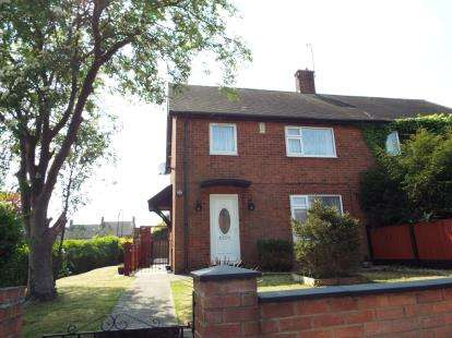 3 Bedrooms Semi Detached House for sale in Broadwood Road, Bestwood, Nottingham, Nottinghamshire