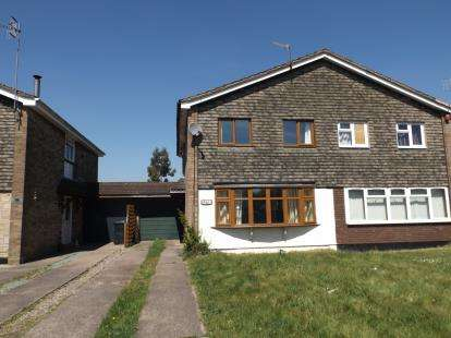 3 Bedrooms Semi Detached House for sale in Darby End Road, Dudley, West Midlands