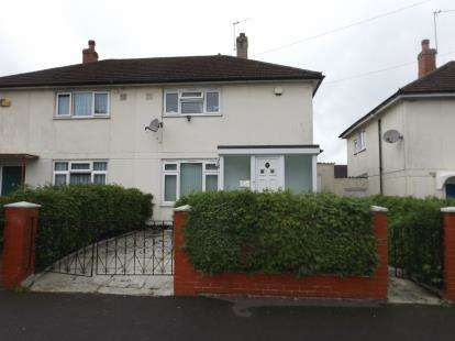2 Bedrooms Semi Detached House for sale in Bangham Pit Road, Northfield, Birmingham, West Midlands
