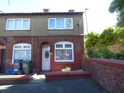 2 Bedrooms End Of Terrace House for sale in Treflan, Bangor, Gwynedd, LL57