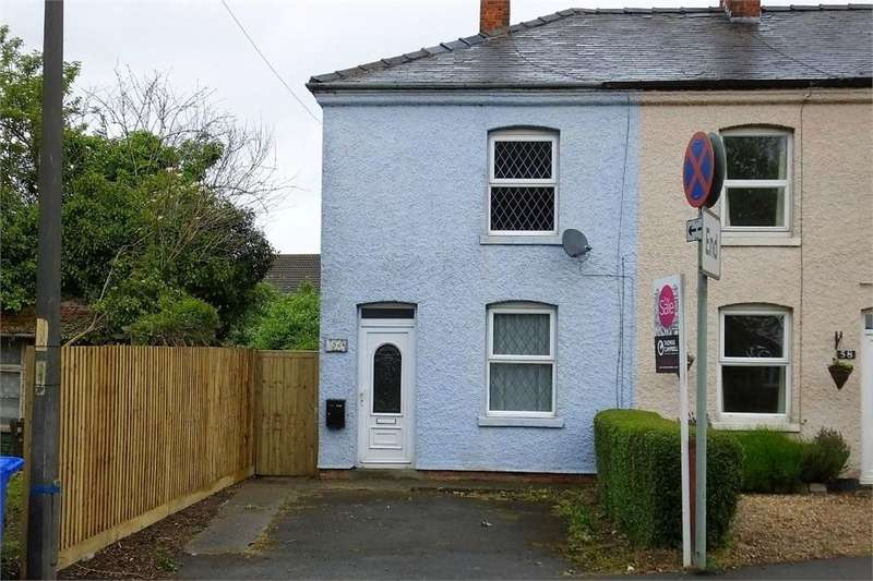 3 Bedrooms End Of Terrace House for sale in Station Road, Kirton, Boston, Lincolnshire