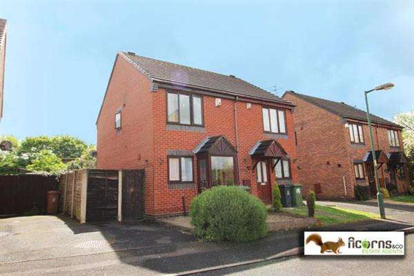 2 Bedrooms Semi Detached House for sale in Limehouse Road, Walsall