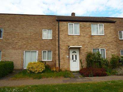 3 Bedrooms Terraced House for sale in Great Cornard, Sudbury, Suffolk
