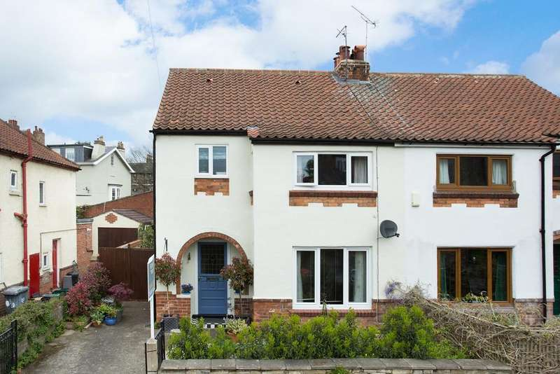 3 Bedrooms Semi Detached House for sale in Grange Garth, York, YO10