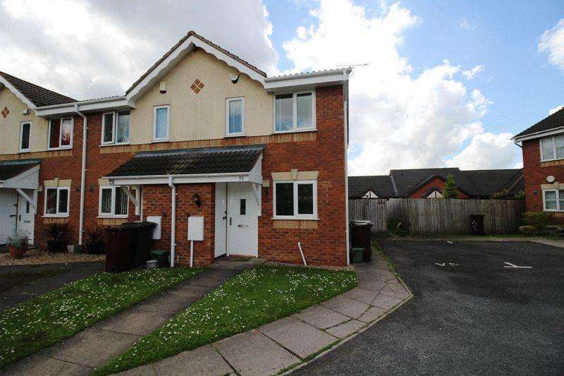 2 Bedrooms Terraced House for sale in Cherrywood Green, Bilston