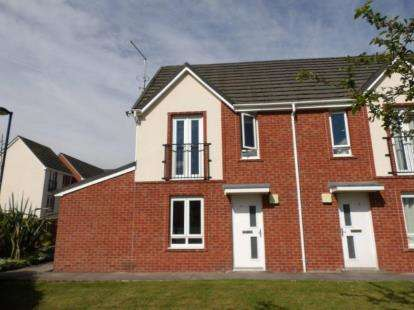 2 Bedrooms Terraced House for sale in Ayrshire Close, Buckshaw Village, Chorley, Lancashire, PR7