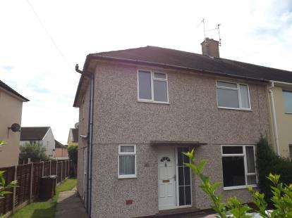 3 Bedrooms End Of Terrace House for sale in Whitegate Vale, Clifton, Nottingham