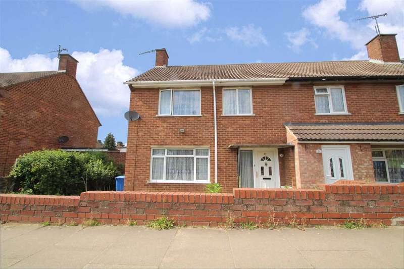 3 Bedrooms End Of Terrace House for sale in Pimpernel Road, Ipswich