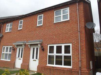 3 Bedrooms End Of Terrace House for sale in Highfields, Tow Law, Bishop Auckland, Durham, DL13