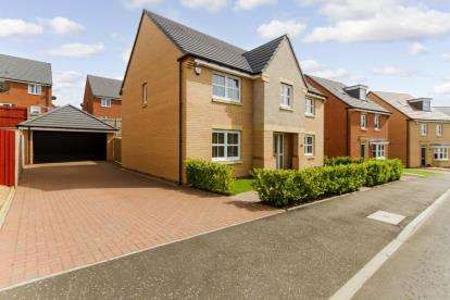 4 Bedrooms Detached House for sale in Gartcolt Place, Coatbridge, North Lanarkshire