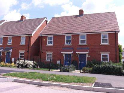 2 Bedrooms Semi Detached House for sale in Venus Avenue, Biggleswade, Bedfordshire
