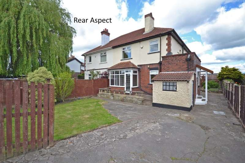 3 Bedrooms Semi Detached House for sale in Denby Dale Road East, Durkar, Wakefield