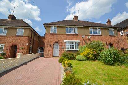 3 Bedrooms Terraced House for sale in Doddington Road, Wellingborough, Northamptonshire