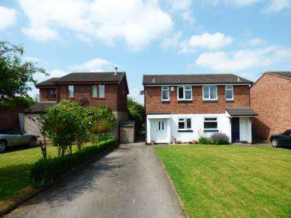 2 Bedrooms Semi Detached House for sale in Curlew, Wilnecote, Tamworth, Staffordshire