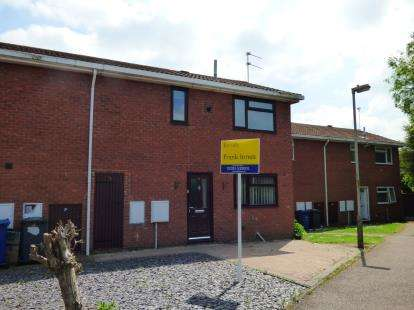 2 Bedrooms Terraced House for sale in Flatts Close, Burton-on-Trent, Staffordshire