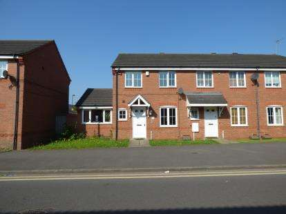 4 Bedrooms End Of Terrace House for sale in Albion Street, Willenhall, West Midlands