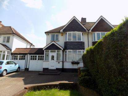 3 Bedrooms Semi Detached House for sale in Foley Road West, Sutton Coldfield, West Midlands
