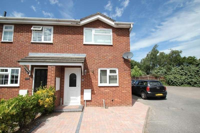 2 Bedrooms End Of Terrace House for sale in Ravenshill Close, Worcester