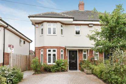 4 Bedrooms Semi Detached House for sale in Irvine Close, Whetstone