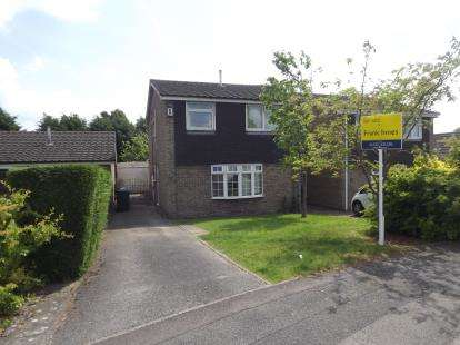 4 Bedrooms Detached House for sale in Heather Crescent, Littleover, Derby, Derbyshire