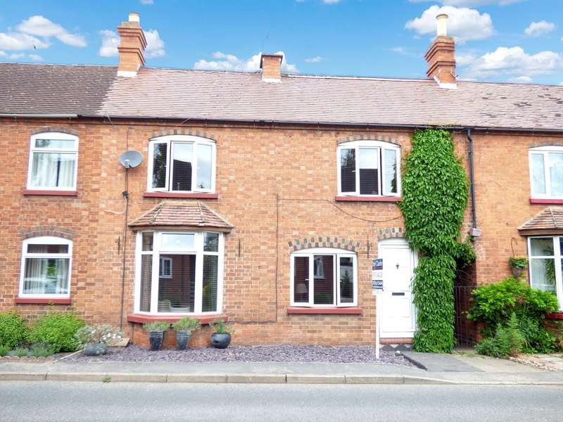 3 Bedrooms Terraced House for sale in Evesham Road, Salford Priors, Evesham