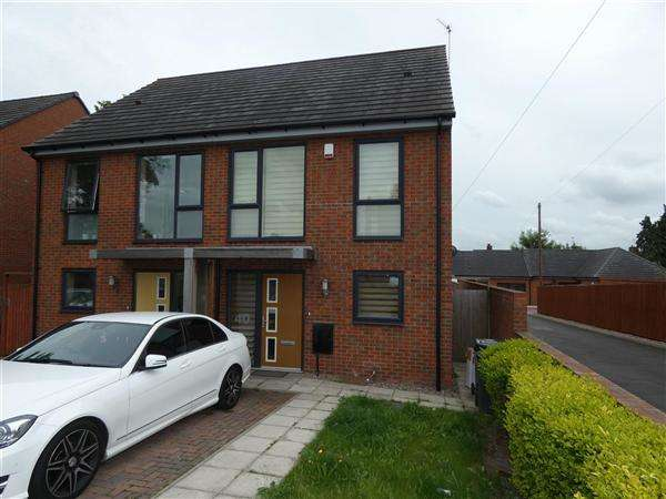 2 Bedrooms Semi Detached House for sale in Comberton Road, Sheldon, Birmingham