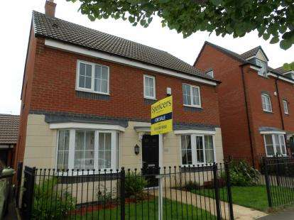 4 Bedrooms House for sale in Birstall Meadow Road, Birstall, Leicester, Leicestershire
