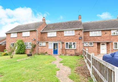 3 Bedrooms Terraced House for sale in May Tree Road, Lower Moor, Pershore, Worcestershire