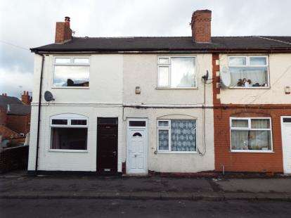 3 Bedrooms Terraced House for sale in Bainbridge Road, Warsop, Mansfield, Nottinghamshire