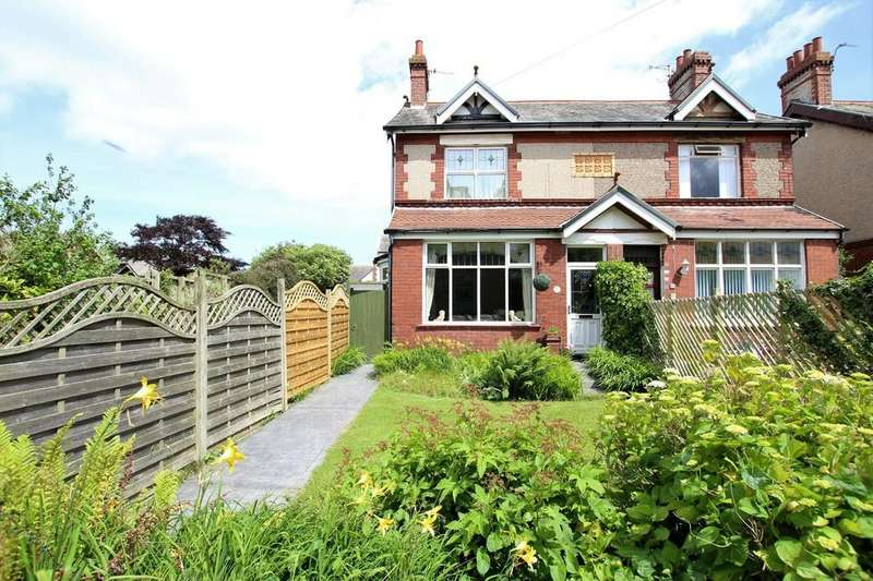 4 Bedrooms Semi Detached House for sale in Harrel Lane, Barrow In Furness