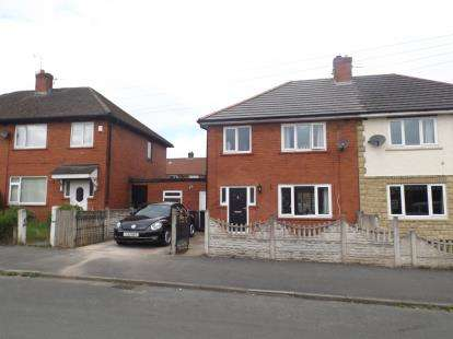 3 Bedrooms Semi Detached House for sale in Severn Road, Ashton-In-Makerfield, Wigan, Greater Manchester