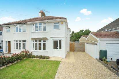 3 Bedrooms Semi Detached House for sale in Orchard Grove, Upper Stratton, Swindon, Wiltshire