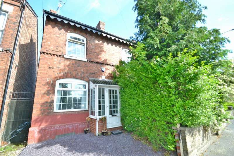 2 Bedrooms End Of Terrace House for sale in Stockport Road, Cheadle