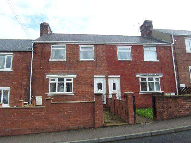 3 Bedrooms Terraced House for sale in RAINTON STREET, SEAHAM, SEAHAM DISTRICT