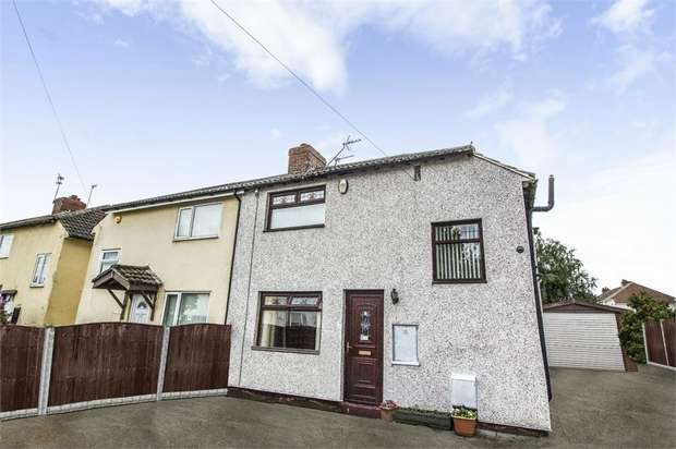 3 Bedrooms Semi Detached House for sale in Myrtle Road, Dunscroft, Doncaster, South Yorkshire