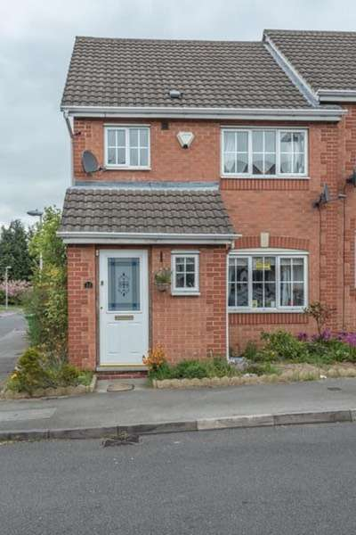 3 Bedrooms Semi Detached House for sale in Meadow Brown Road, Nottingham, Nottinghamshire, NG7