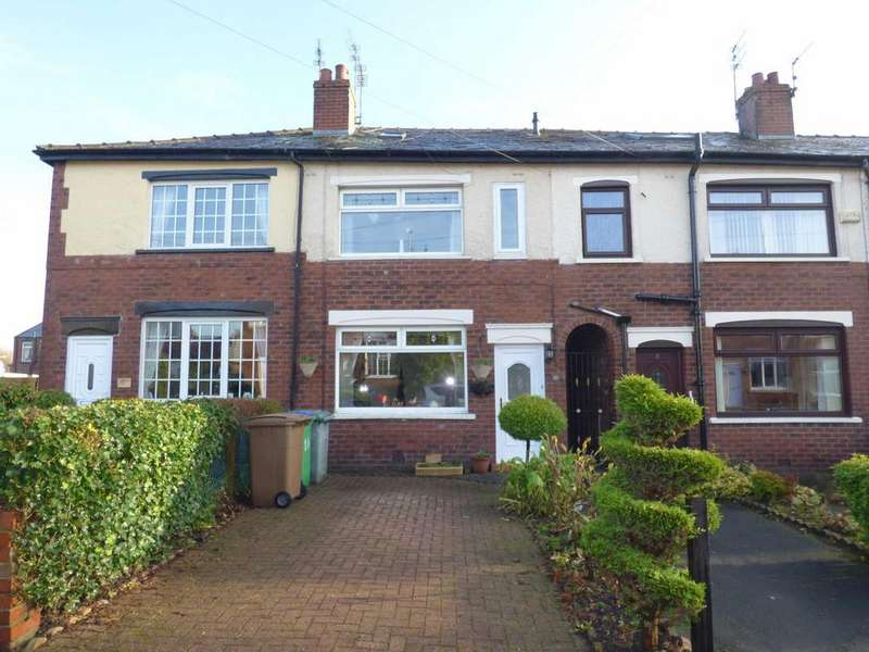 3 Bedrooms Terraced House for sale in Bowness Avenue, Rochdale, Lancashire, OL12