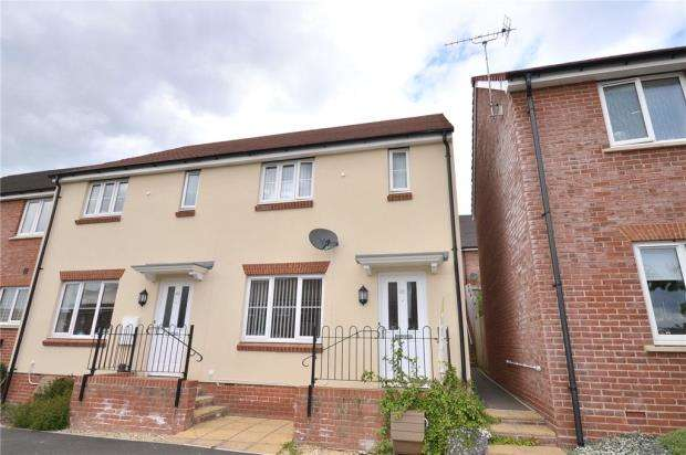 3 Bedrooms End Of Terrace House for sale in Eagle Way, Bracknell, Berkshire