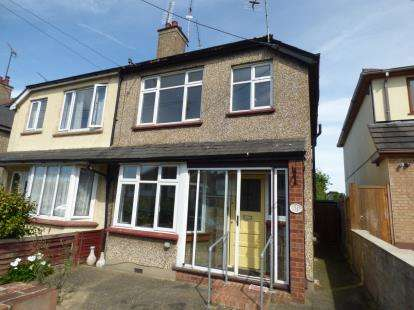 3 Bedrooms Semi Detached House for sale in Hadleigh, Essex, Uk