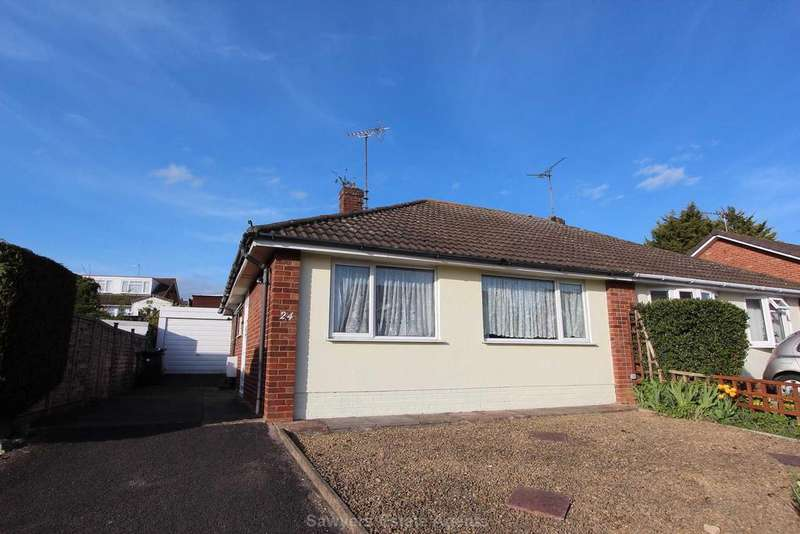 2 Bedrooms Semi Detached Bungalow for sale in Petworth Close, Tuffley