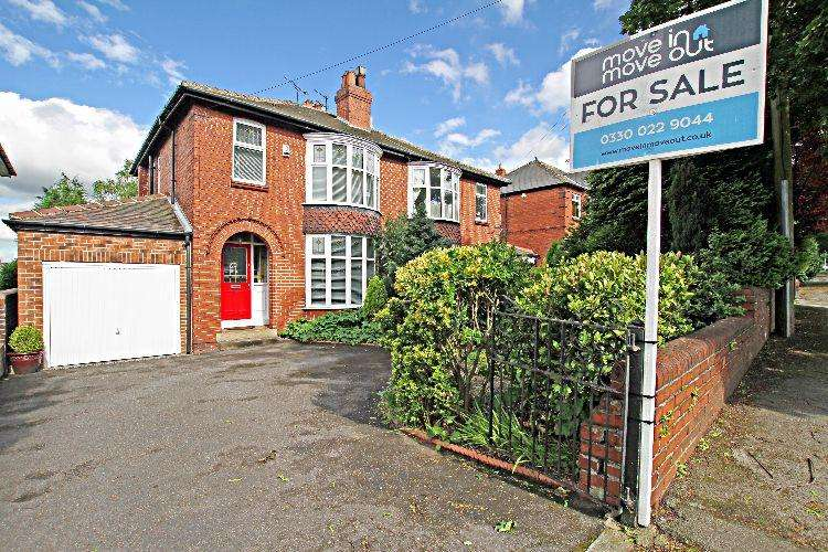 3 Bedrooms Semi Detached House for sale in Broom Lane Rotherham South Yorkshire
