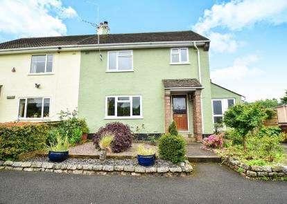 3 Bedrooms Semi Detached House for sale in Dean Prior, Buckfastleigh, Devon
