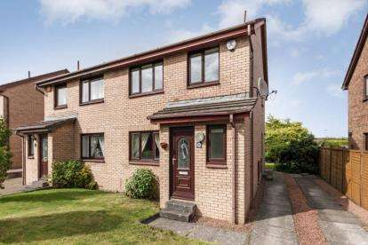 3 Bedrooms Semi Detached House for sale in Shuna Place, Newton Mearns